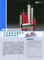 漢克森型壓縮空氣過濾器用濾芯 1