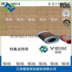 维凯6014最小网孔特氟龙高温输送带