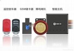 摩托車及時防盜GPS全球定位通訊器S10