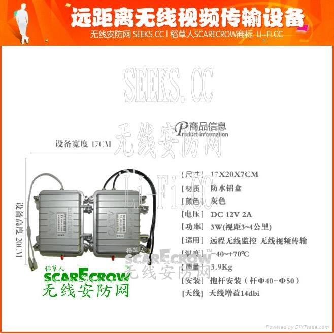工业级数字网络视频信号无线传输器 3