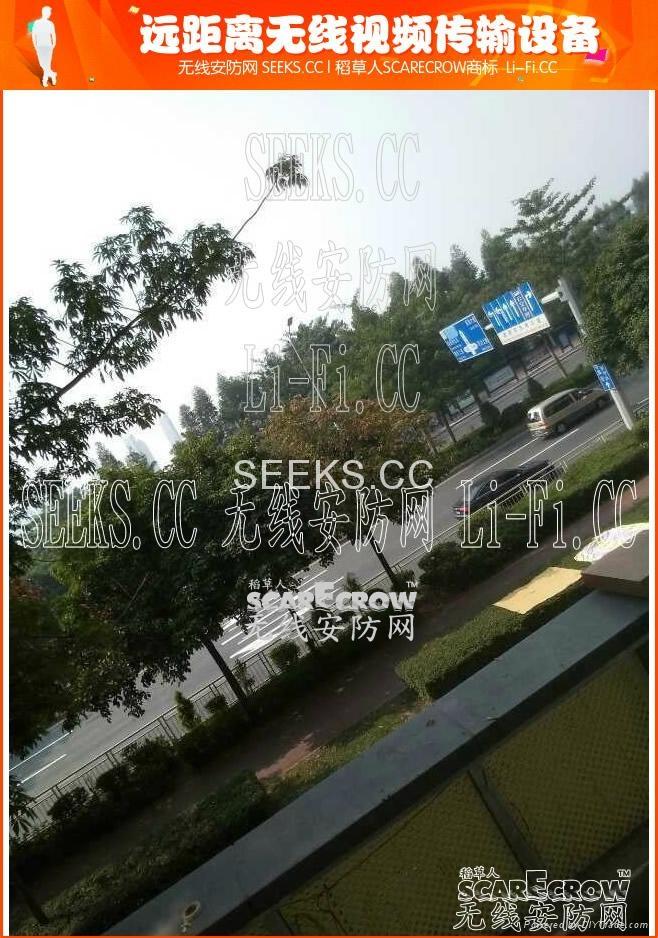 工业级数字网络视频信号无线传输器 1
