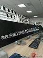 集微微信群控引擎