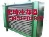 空壓機油空氣冷卻器
