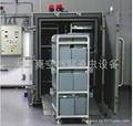 Vacuum nitrogen filling insecticidal