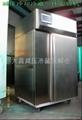 Vacuum refrigerating fresh-keeping