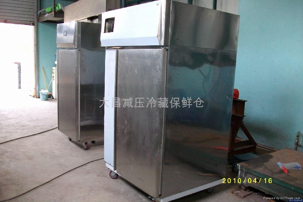 Vacuum refrigerating fresh-keeping warehouse 3