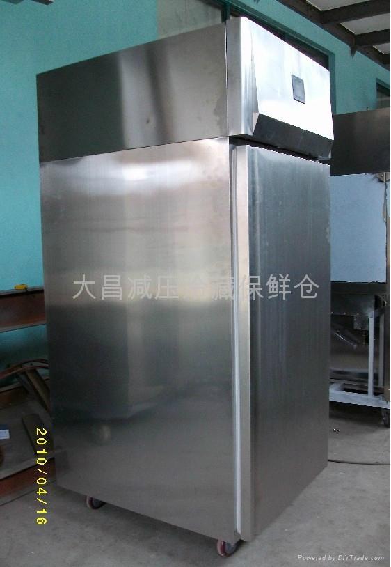 Vacuum refrigerating fresh-keeping warehouse 4