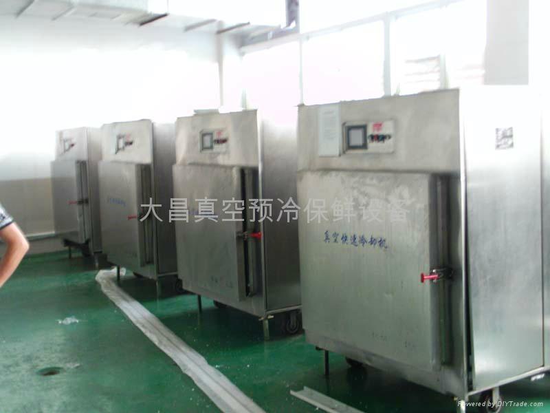 Food vacuum cooling machine 2