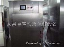 Food vacuum cooling machine 3