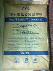 注塑級PVC