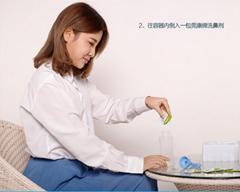 海南醫保甲類鼻腔沖洗器