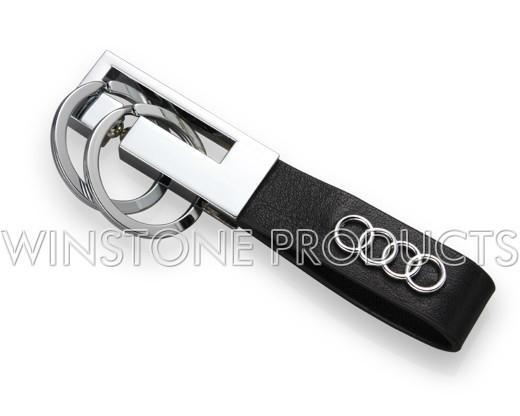 Audi Key Ring China Manufacturer Key Chain Bangle Lanyard - Audi keychain
