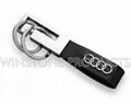 Audi Key Ring