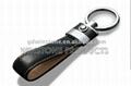 Metal Head Leather Keyholder