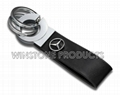 Double Ring Fashion Leather Keychain