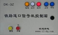 DX-3Z-6轨道电流干扰抑制自动铁路道口信号机