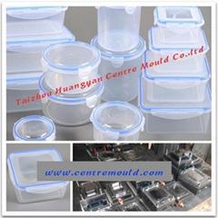 塑料保鲜盒模具