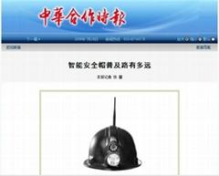 矿用头盔 头盔摄像机 煤矿安全生产通信系统