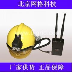 消防頭盔無線單兵高清圖像傳輸