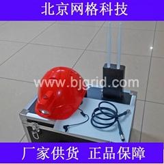 200萬網絡高清頭盔WIFI圖像傳輸系統2.4G/5.8G