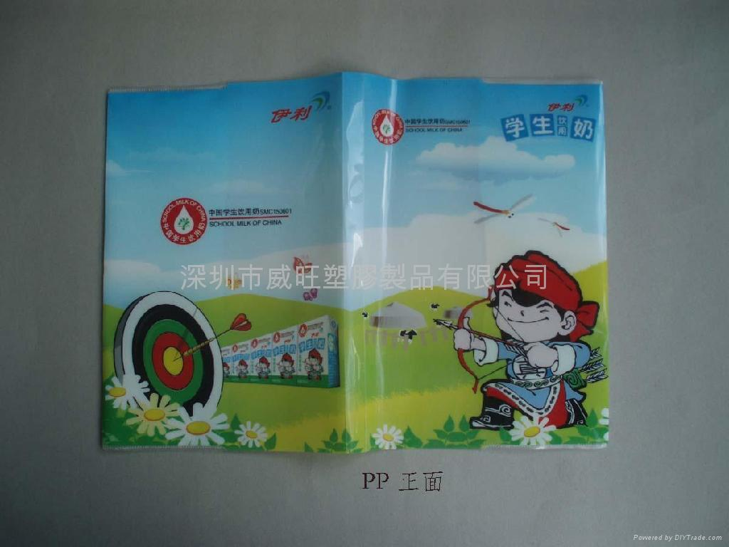 Pp Book Cover Material ~ Pp cover plastic book weiwang china manufacturer