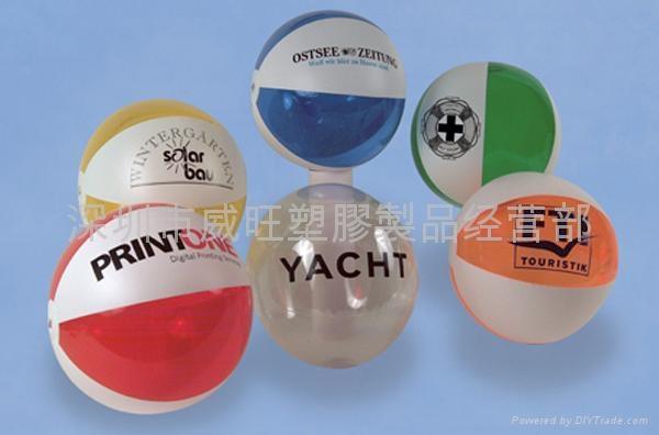 充气足球 3