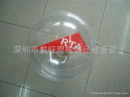 充气足球 4