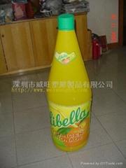 充氣廣告瓶