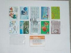 card holder/card protection /PVC card case