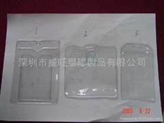 PVC card holder /PVC card cover