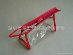 EVA cosmetic bag