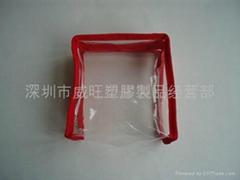 EVA zipper bag