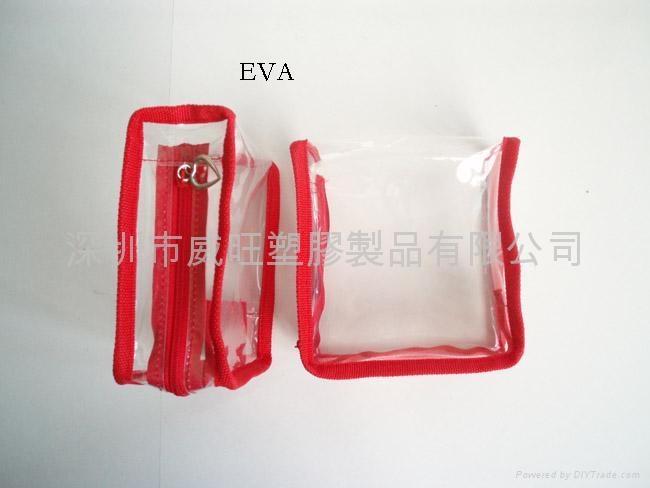 PVC化妆袋,拉链袋,礼品袋
