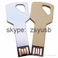 special key usb disk
