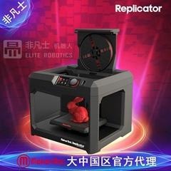 MakerBot Replicator 第五代 通用型 3d打印機