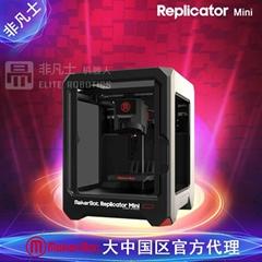 MakerBot Replicator Mini 迷你快捷3d打印機