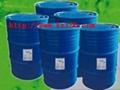 超纯碳氢清洗剂