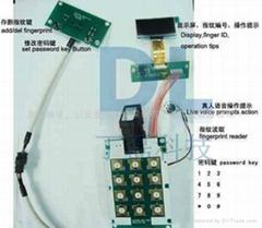 丁磊科技指纹锁套件
