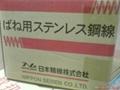 0.17mm日本株式會社精線