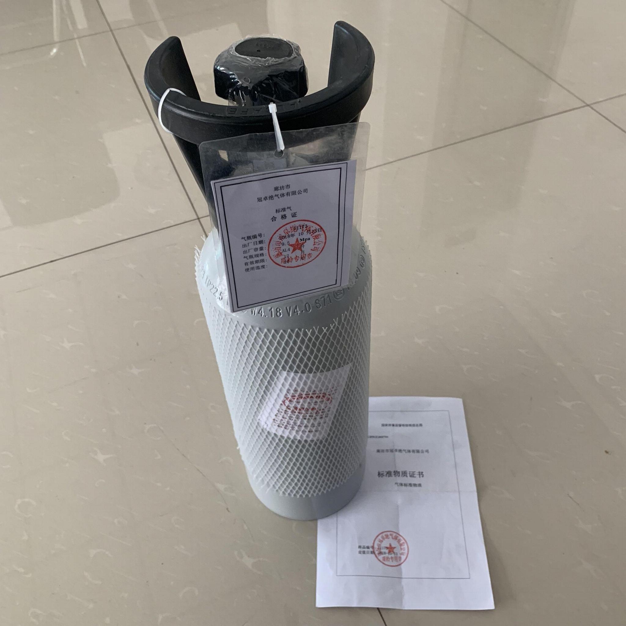 供應工藝控制儀器檢測標準氣40升硫化氫罐充換氣服務 2