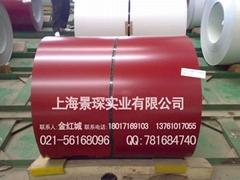 氟碳彩鋼板0.6*1000*C白灰