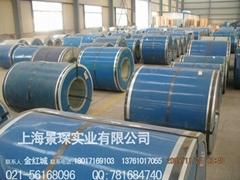 氟碳彩钢卷0.5*1000*C海蓝