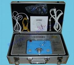 人體全科檢測儀