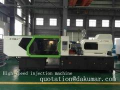 high speed injection machine 200T