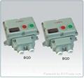 BQD53防爆電磁起動器