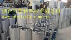 鋁結構件焊接、鋁框架焊接、鋁合金框架焊接、鋁框架加工