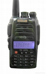 VHF&UHF Dual band  two way radio(camouflage color) TC-VU11CC