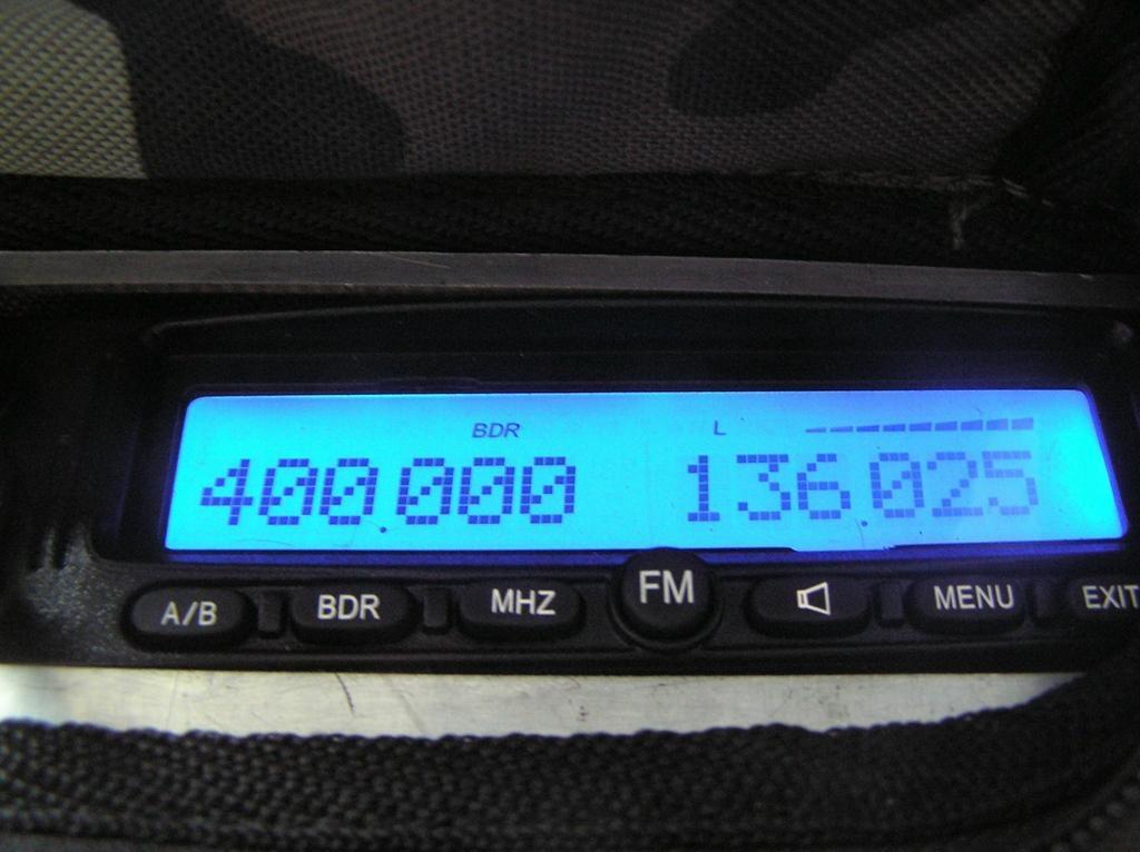 UHF 中继台 3