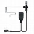 透明管對講機耳機TC-P07A