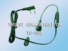 耳塞式對講機耳機TC-302